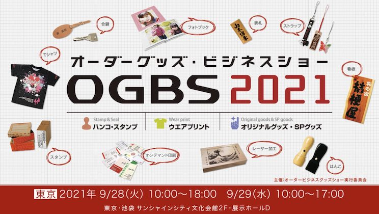 ogbs210910